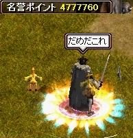 214P1M2.jpg