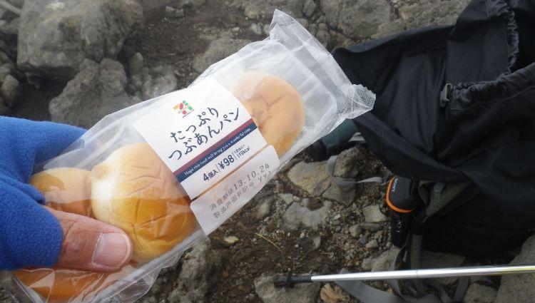 権現岳05