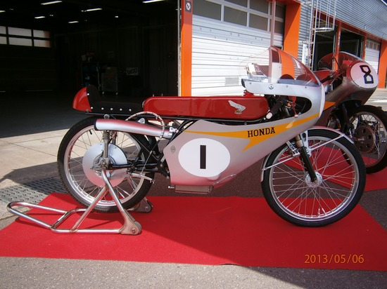 ホンダ RC116