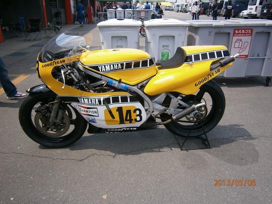 ヤマハ OW48R