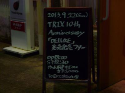 TRIX1