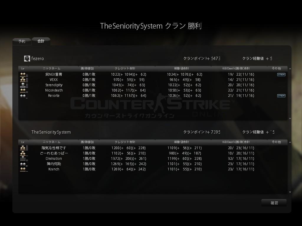 TheSenioritySystem.jpg