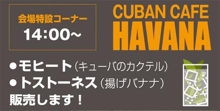 CUBANCAFE.jpg