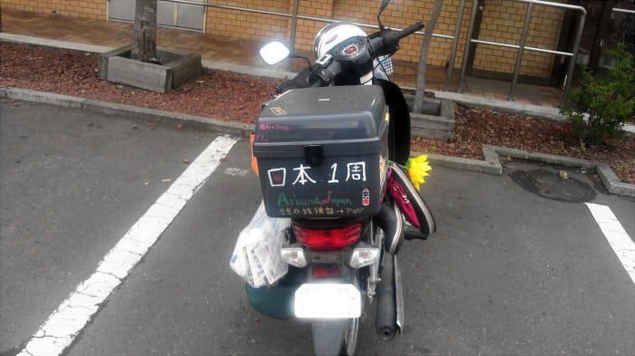 NCM_0061.jpg