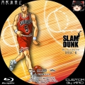 SLAM DUNK BD-BOX_6