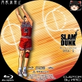 SLAM DUNK BD-BOX_5