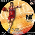 SLAM DUNK BD-BOX_4