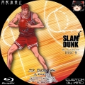 SLAM DUNK BD-BOX_9