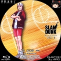 SLAM DUNK BD-BOX_8