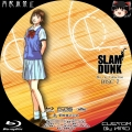 SLAM DUNK BD-BOX_7