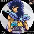 聖闘士星矢_BD-BOX_2-12