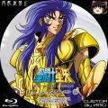 聖闘士星矢_BD-BOX_2-10