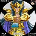 聖闘士星矢_BD-BOX_2-9