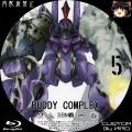 BUDDY_COMPLEX_5b_BD.jpg