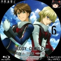 BUDDY_COMPLEX_6a_BD.jpg