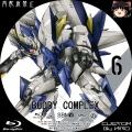BUDDY_COMPLEX_6b_BD.jpg