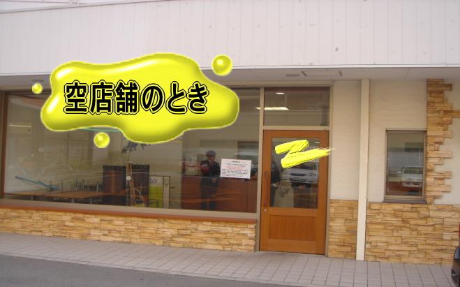 紀三井寺開店前01