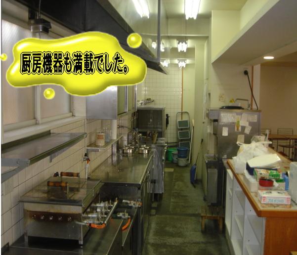 紀三井寺開店前02