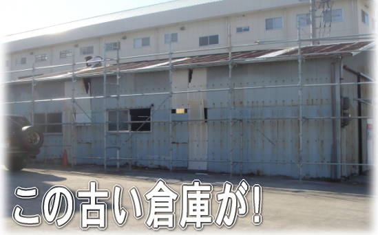 広瀬001