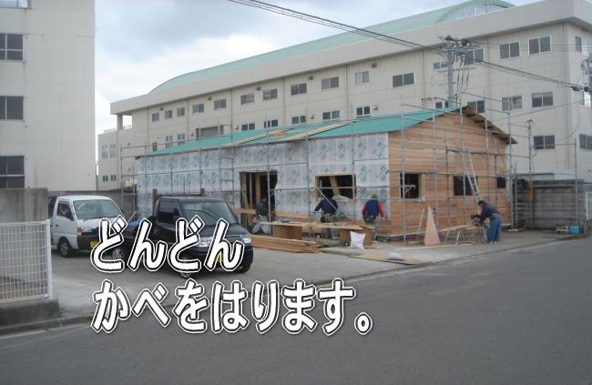 広瀬工事006