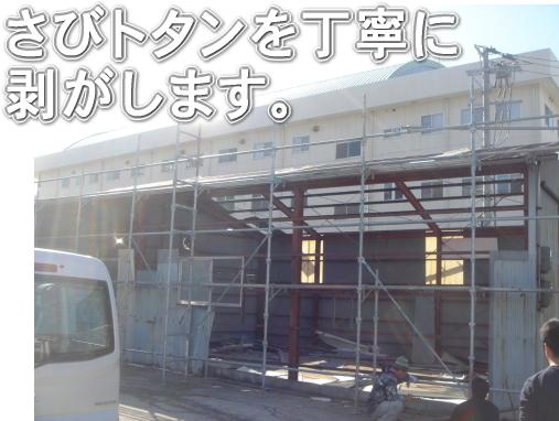 広瀬工事002