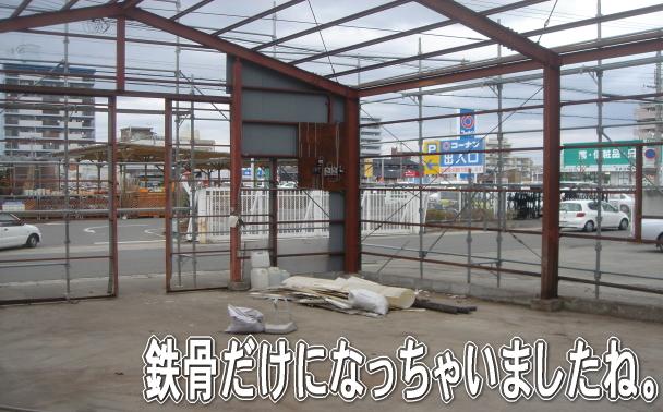 広瀬工事004