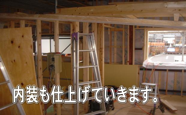 広瀬工事007