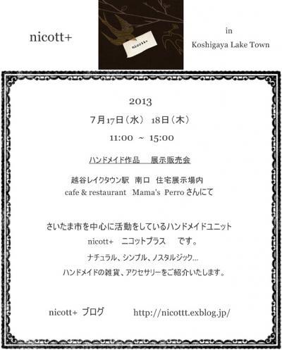 蜃コ蠑オ縲€繝ャ繧、繧ッ繧ソ繧ヲ繝ウ_convert_20130629231524