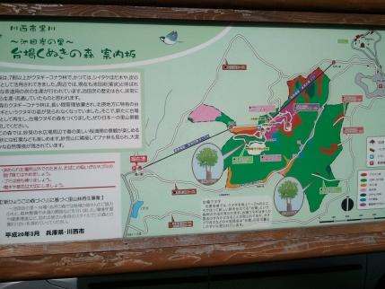 2013/10/27 妙見山