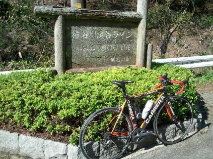 2013/10/27 猪名川渓谷ライン