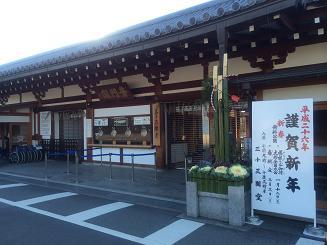 IMG_1334三十三間堂