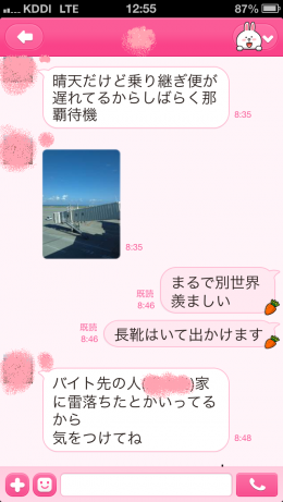 2013090502.png