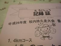 DSC00289[1]