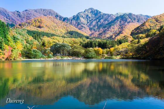 大源太山と大源太湖