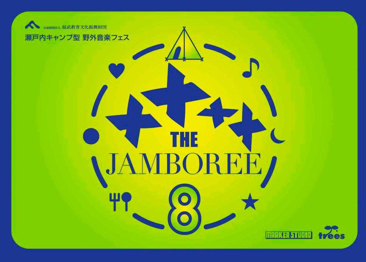 JAMBOREE8.jpg