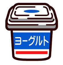 yoguryogu.png
