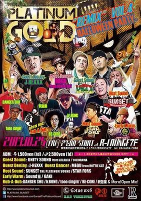 10:25 渋谷PLATINUM GOLD