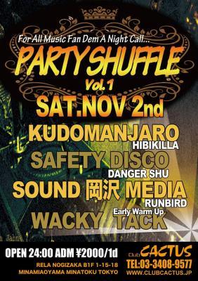 11:2 乃木坂 PARTY SHUFFLE