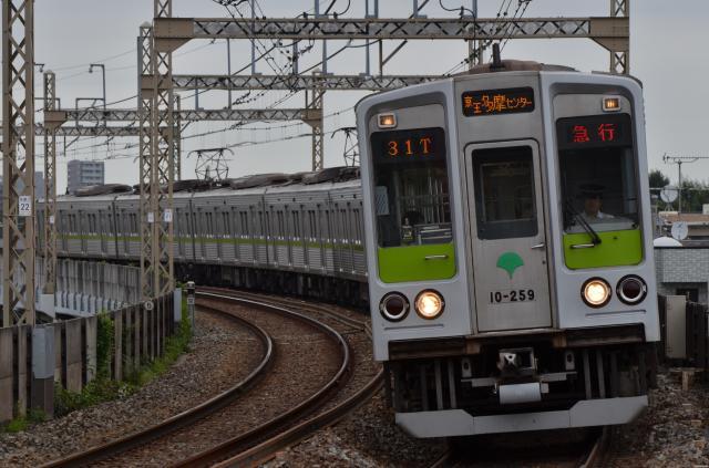 都営10-250F 急行 京王多摩センター