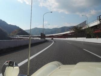 東名富士山