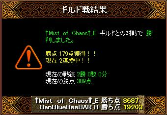 BBBBGv1vs†Mist of Chaos†