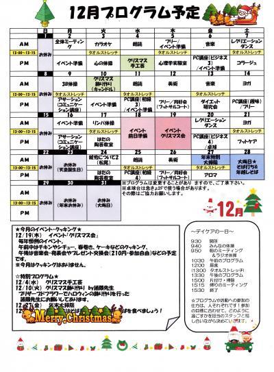 201312blog.jpg