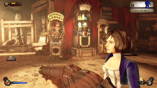 bioshockinfinite_dlc1_01s.jpg