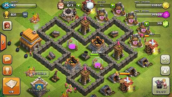 clash_of_clans_02_01.jpg