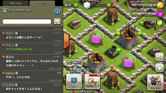 clash_of_clans_02_02.jpg
