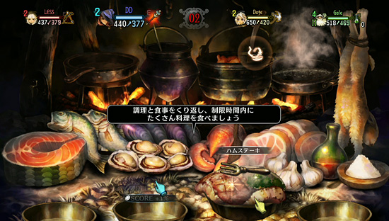 dragonscrown_02_03x.jpg