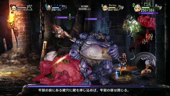 dragonscrown_02_05x.jpg