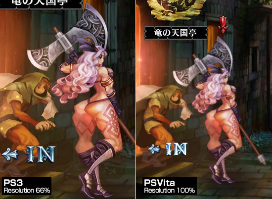 dragonscrown_03_03.jpg