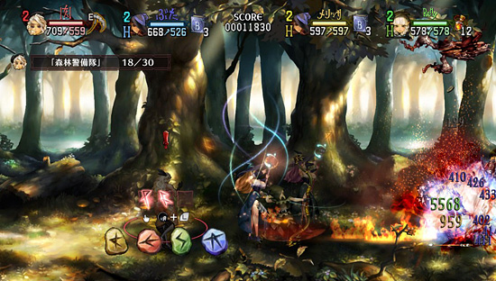 dragonscrown_03_04.jpg