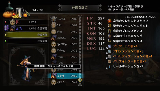 dragonscrown_03_05.jpg